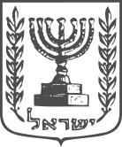 isarel logo